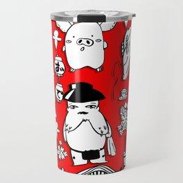 Spirit Away Characters Travel Mug