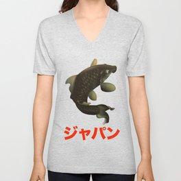 ジャパン Japan Unisex V-Neck