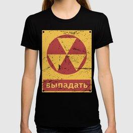 """Fallout"" - Retro Soviet Union Radiation Sign T-shirt"