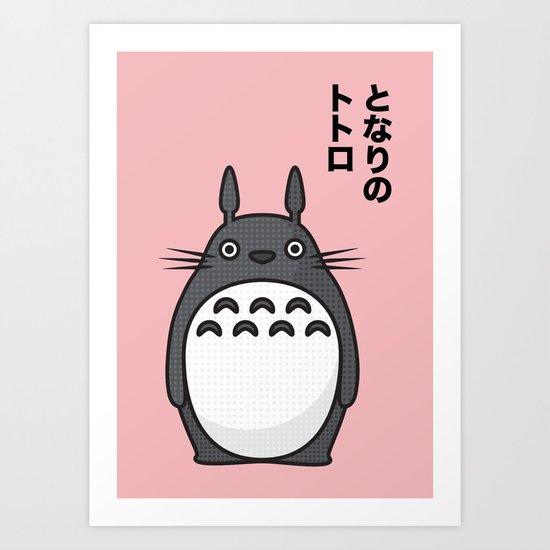 Totoro Pop Art - Pink Version Art Print