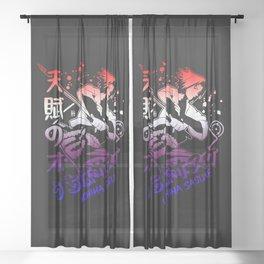 Uchiha Hero Japanese Sheer Curtain