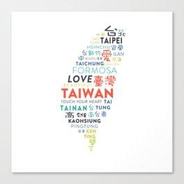 TAIWAN 2 Canvas Print