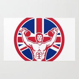 British Physical Fitness Union Jack Flag Icon Rug
