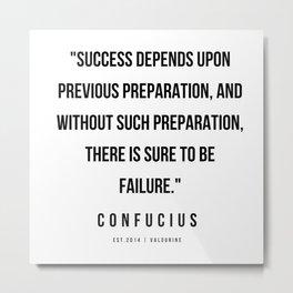 13  | Confucius Quotes | 200202 Metal Print
