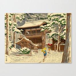 Asano Takeji Snow In Yuki Shrine Vintage Japanese Woodblock Print East Asian Beautiful Art Canvas Print