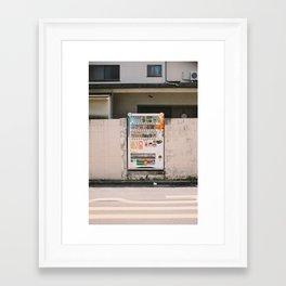 03 Framed Art Print