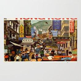 Vintage poster - Hong Kong Rug