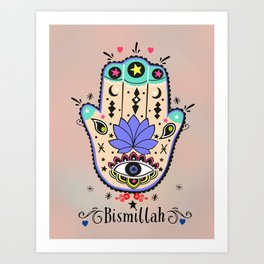 Bsmillah Art Print
