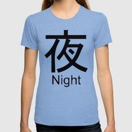 Night Japanese Writing Logo Icon T-shirt