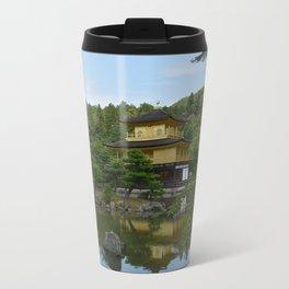 Gold Pavillion Travel Mug