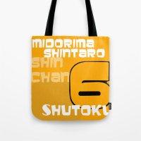 kuroko Tote Bags featuring midorima shintaro by Selis Starlight