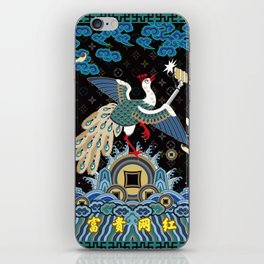 A Beast in human clothing - Chinese civil official uniform pattern -  The Rich Internet Celebrity iPhone Skin