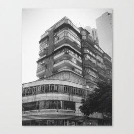 Macau - China Canvas Print