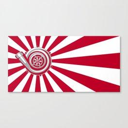 Japan Boost Canvas Print