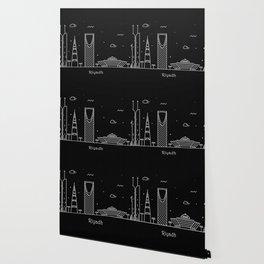 Riyadh Minimal Nightscape / Skyline Drawing Wallpaper