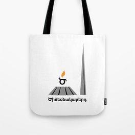Tsitsernakaberd Tote Bag