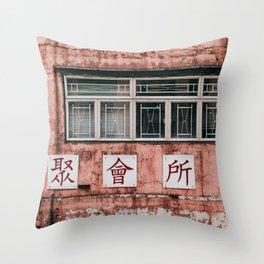 Aging Pink Facade, Hong Kong Throw Pillow