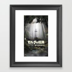 Master Sword in Ruins Zelda Poster Framed Art Print