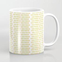 Motto of India 2 - सत्यमेव जयते satyameva jayate Coffee Mug