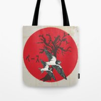 swallow Tote Bags featuring Swallow by Sekhmet