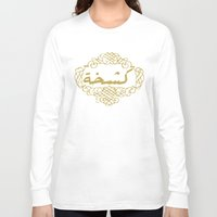 fancy Long Sleeve T-shirts featuring Fancy  by Ain Clothing