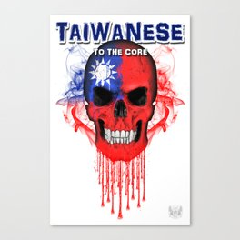 To The Core Collection: Taiwan Canvas Print