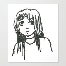 Gormless Canvas Print