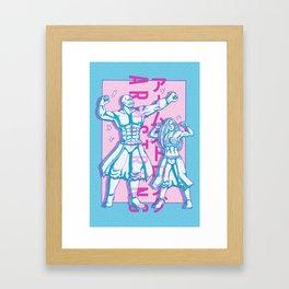 Armstrong! Alex and Olivier Vaporwave Design Framed Art Print