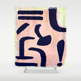 Paul Klee Leaflet Shower Curtain