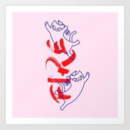 fire flying cat Art Print
