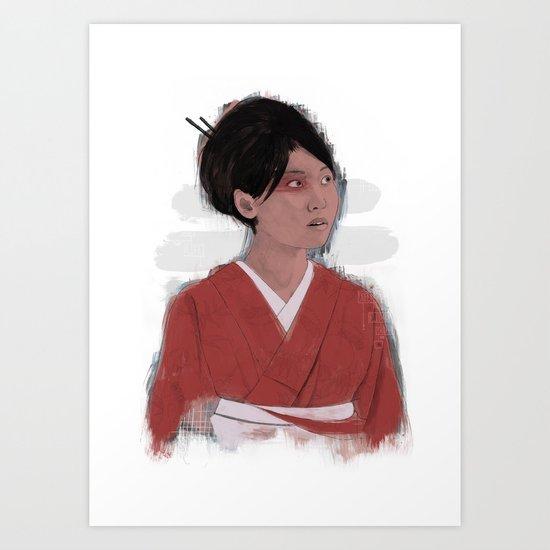 Utsukushii Art Print