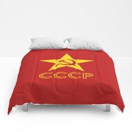 Star Hammer Sickle CCCP Design Comforters
