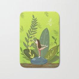Dance Girl In Grass Bath Mat