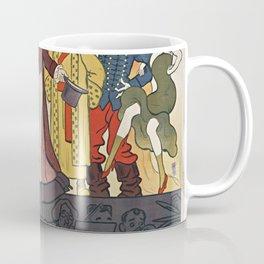 Old Sign / Affiche Mayol et sa troupe 1915 Coffee Mug