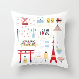 Tokyo, I Love You Throw Pillow