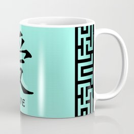 "Symbol ""Love"" in Green Chinese Calligraphy Coffee Mug"