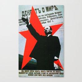 Russia, URSS Vintage Poster (1) Canvas Print