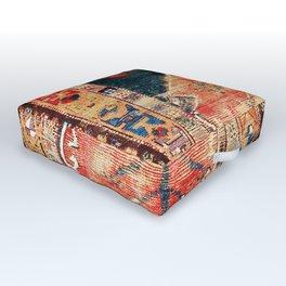Konya Central Anatolian Niche Rug Print Outdoor Floor Cushion