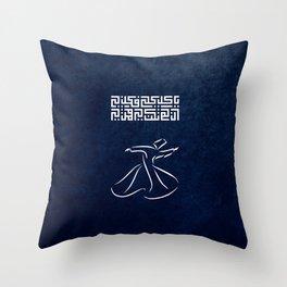 يا كل كلي فكن لي إن لم تكن لي فمن لي Throw Pillow