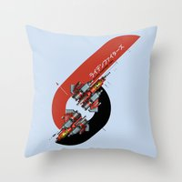 foo fighters Throw Pillows featuring Raiden Fighters by Slippytee Clothing