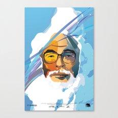 Miyazaki Canvas Print