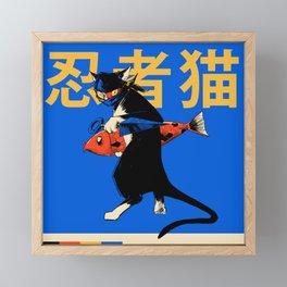 Neko Ninja Framed Mini Art Print