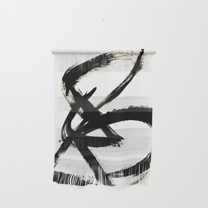 Brushstroke 3 - a simple black and white ink design Wall Hanging
