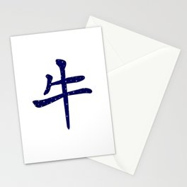 Chinese Year of the Ox Stationery Cards
