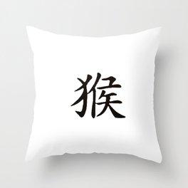 Chinese zodiac sign Monkey Throw Pillow