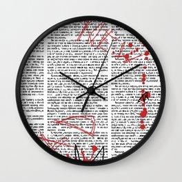 Hebrew News Papper Wall Clock