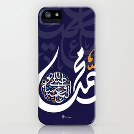 Islamic Artwork iPhone Case