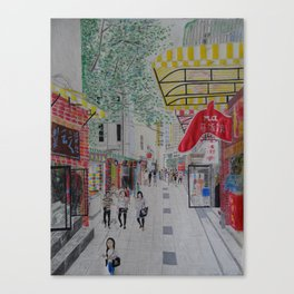 Ma Jia Xiang (Ma Sign) Canvas Print