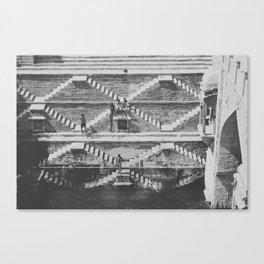 STEPWELL Canvas Print