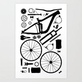 BIKE PARTS - REIGN Art Print
